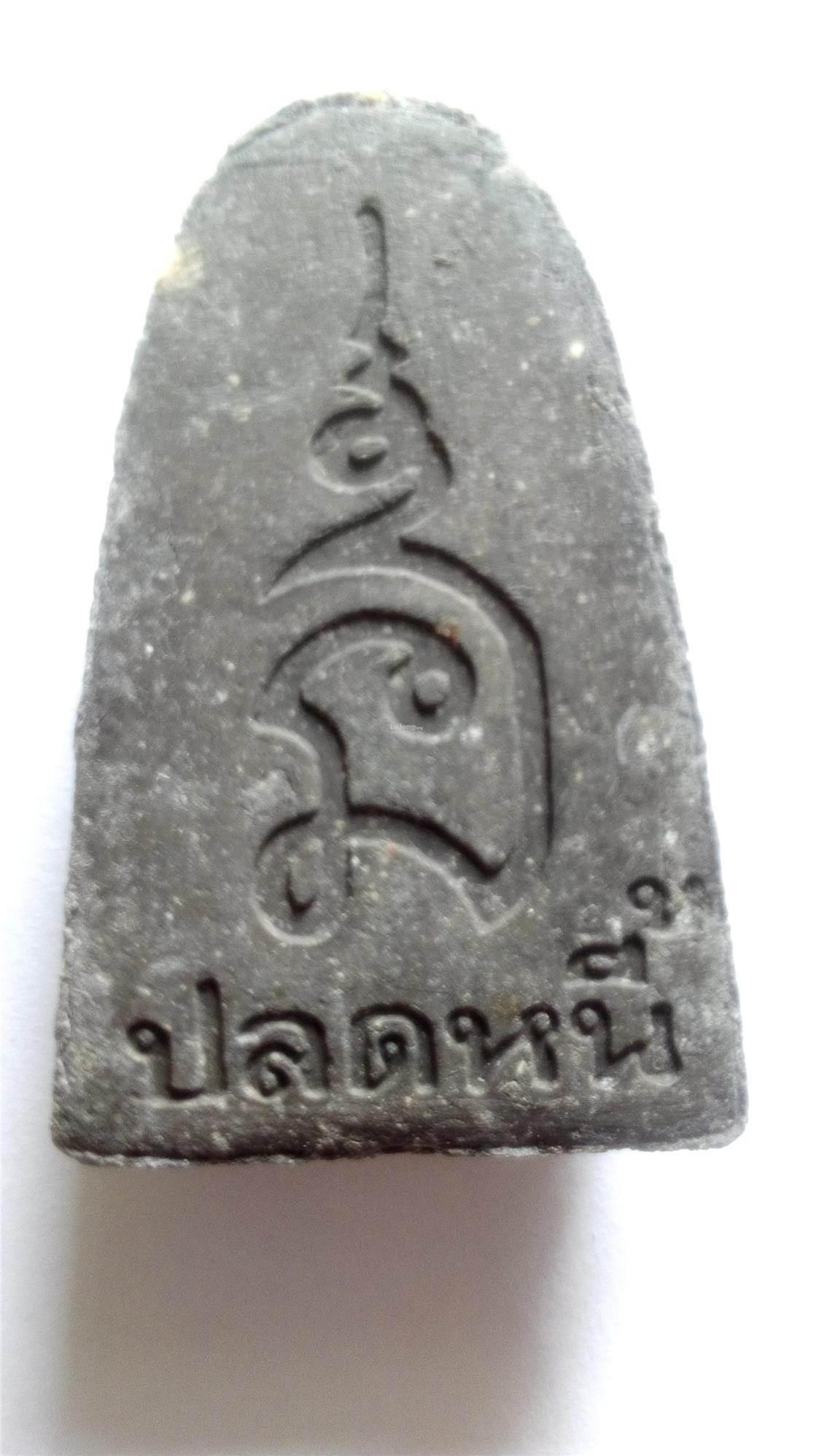 (TA 0034) BE2556 LP Thuad Wat Muang, Yala