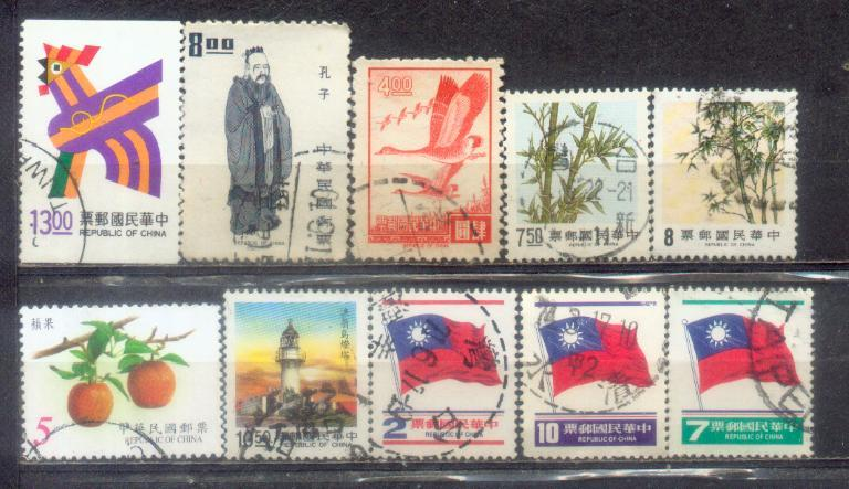Taiwan Nice Stamps Lot