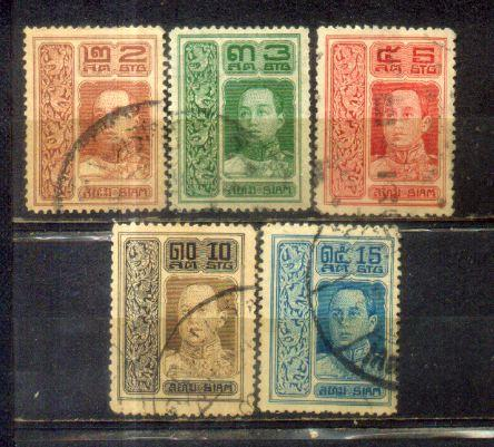 Thailand Siam Old Stamps Lot 1