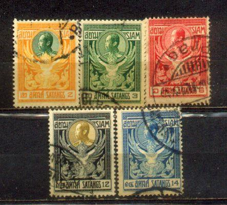 Thailand Siam Old Stamps Lot 2