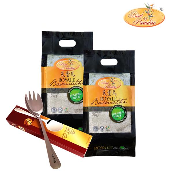 [Star Deal] [Twin Pack] 2kg Bird of Paradise Royale Basmathi Rice x 2 packs