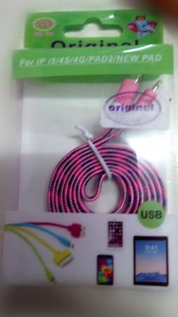 USB Charging Cable Apple iPhone 5 5S 5C iPad 4 Air Mini 2