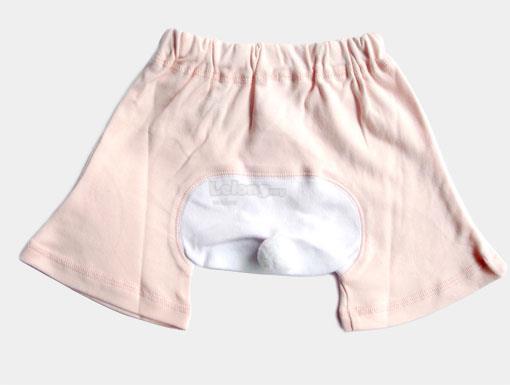 (WJ 0073) New Belle Maison Kids PP Pants -