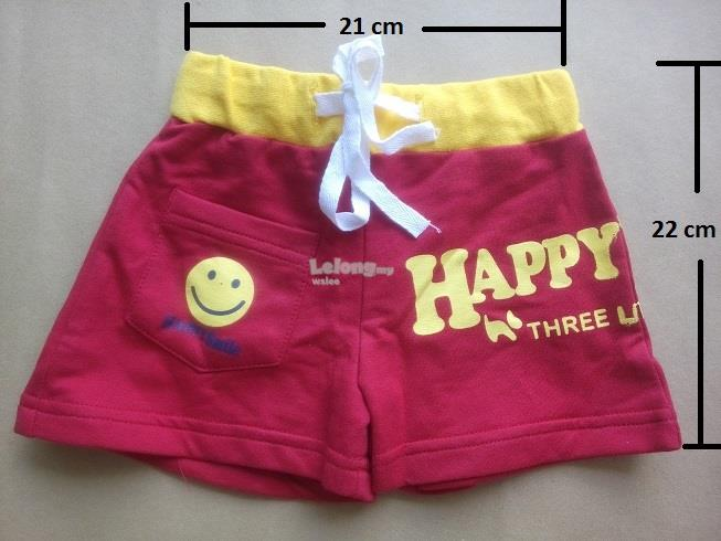 (WJ 0086) New Three Little Frog Kids Pant