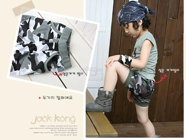(WJ 0104) New Army Cloths Set For Kids -90