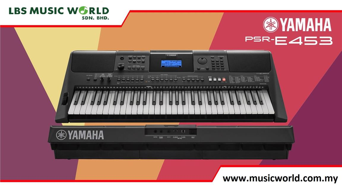 Yamaha P Keyboard Cover