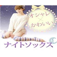 Kawaii Japanese Style Cutie Compression Socks