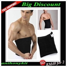 Men Slimming Meta Muscle Waist Cincher Belt Girdle Shaper