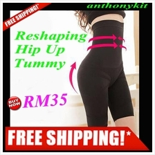 RESHAPING HIP UP TUMMY TRIMMER CORSET (JW005)