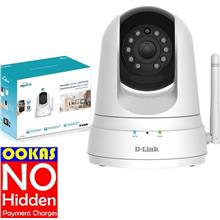 D-LINK Pan&Tilt WiFi Day/Night IP Camera DCS-5000L Wireless Home CCTV