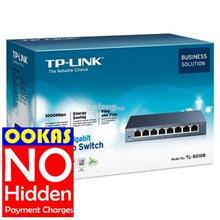 TP-LINK Gigabit Network Steel Case Business Switch TL-SG108/TL-SG105