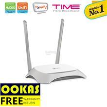 TP-LINK 300Mbps Wireless N UniFi WiFi Router TL-WR840N