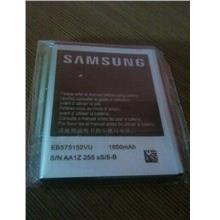 BATTERY for SAMSUNG GALAXY S 2 II i9100