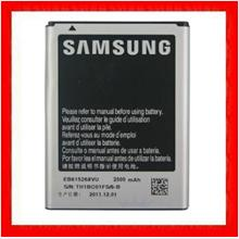 battery 2500mAh for Samsung Galaxy Note
