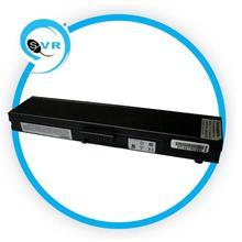 HP Compaq B1800/NX4300 Laptop Battery (1 year warranty)