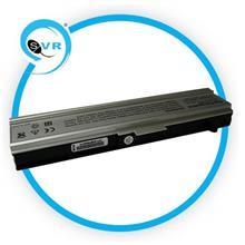 HP Compaq Presario B1800/NX4300 Laptop Battery (1 Year Warranty)