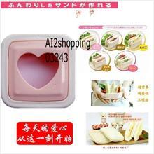 Japan hot love breakfast essential bread mold03243