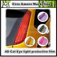 4D Cat eye protective multicolour film 5 colors option