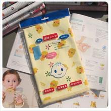 Japan Nishimatsuya Breathable Diaper Pad