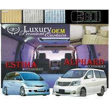 OEM Car Curtain Toyota Estima, Alphard, Wish, Vellfire