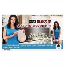 Magic Flour Mixing Bag  *Promotion*