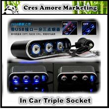 Free Gift +Car Triple socket with USB port & LED switch car charger