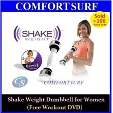 Shake Weight Dumbbell Fitness & Exercise Women / Man wf FREE GIFT!