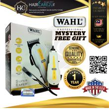 Wahl 8466 Super Taper Hair Clipper (FREE Shaving Knife + Cutting Cape)