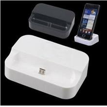 Samsung Galaxy S2,S3,S4,Note1,2,4 Charging & Sync Dock Stand