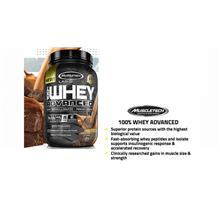 Muscletech Whey Advance ( AMINO+BCAA) 2lbs (PROTEIN PROTIN)