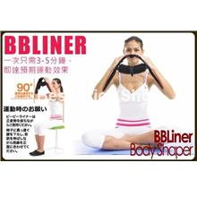 New Korean Specs 7 in 1 BB Liner - Slimming & Muscle Toning Exerciser