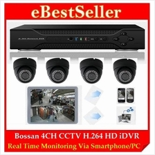 2016 4 Channel CCTV Full 960H WD1 HD DVR Optional 1200TVL Camera Pkg