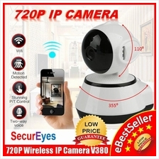 1.3MP 960P 1080P P2P Wireless CCTV IP Camera IR Night Vision/MicroSD