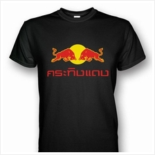 Red Bull Thai Logo T-shirt Red/Yellow