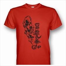 Shoryuken Red T-shirt