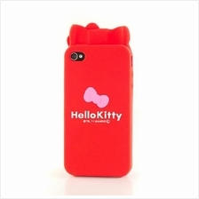 iPhone 4 Case Red