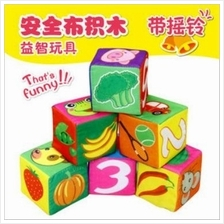 BOBKIDS Fabric Toy Brick