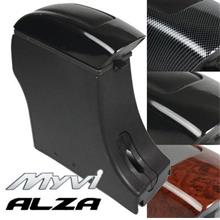 PERODUA ALZA and All MYVI 2005-18 Leather Center Arm Rest Console Box