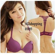 01093 Korean Style Seamless Push Up Bra Set