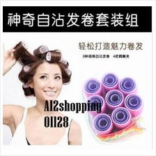 01128Recommended salon hair medium and small 28 (Value Pack)