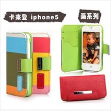 iPhone5: Painting Series Leather Case -