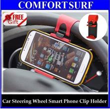 FREE GIFT + Retractable Car Steering Wheel Smart Phone Clip Holder