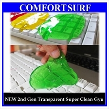 BUY 1 FREE 1 NEW 2nd Generation Magic Super Clean Gyu Glu Slimy Gel