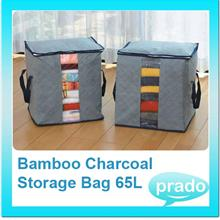 Bamboo Charcoal Clothes Storage Bag Organizer Case Box 65L Prado2u
