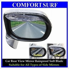 Car Rear View Mirror Anti Rain Rainproof Soft Blade Eyebrow