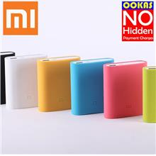 Genuine Xiaomi Sctrach&Shock Resist Protector for 10400mAh Power Bank