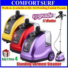 Upgraded 11 Modes YANGNE Hanging Standing Garment Tobi Iron Steamer