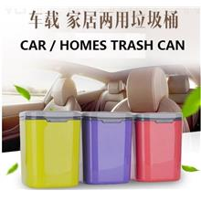 Car Trash Dust Bin Garbage Rubbish Container Homes Trash Can