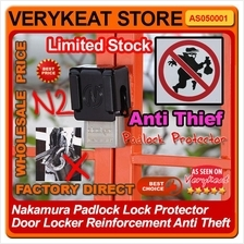 Nakamura N2 Padlock Protector Door Locker Reinforcement Anti Cut/Theft