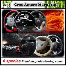 Premium Grade Leather/Mesh&Smooth PU Leather/Diamond Steering cover